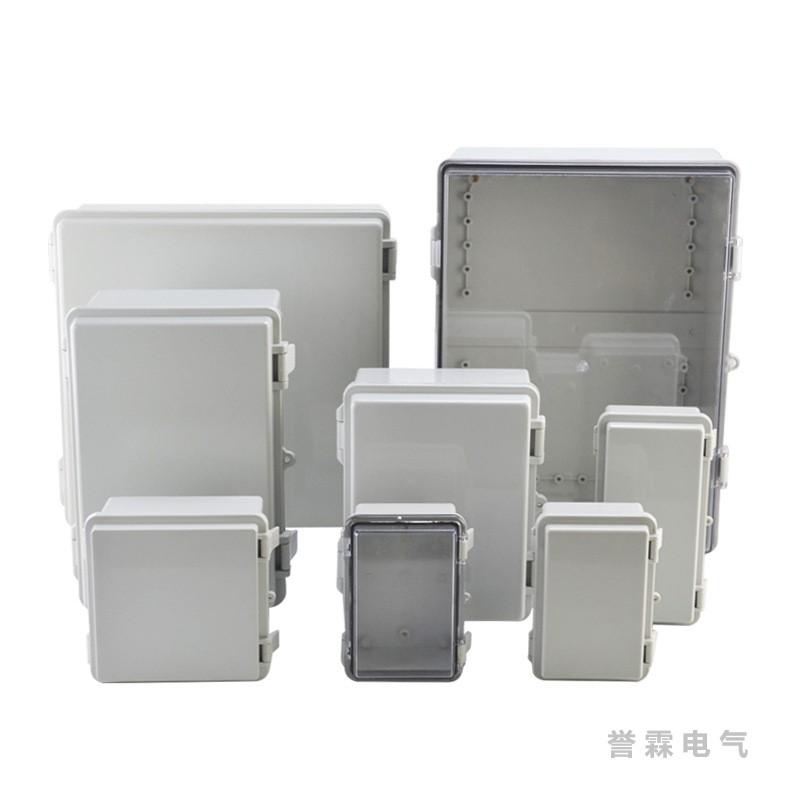 防水配电箱(搭扣型)