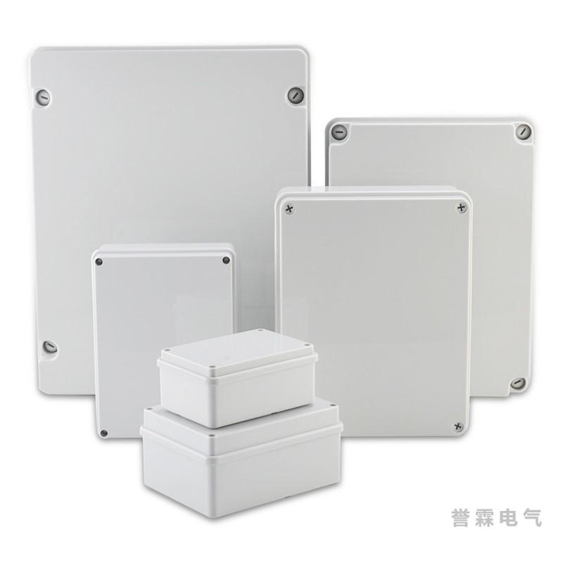 塑料接线盒(经济型)