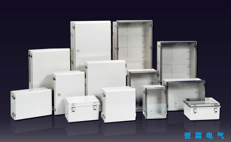 IP67防水配电箱(搭扣型)